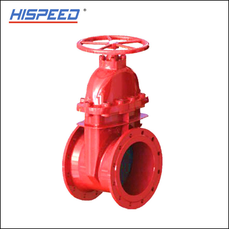 DIN PN16 Non-Rising Stem Resilient-Seated(NRS) Gate Valve